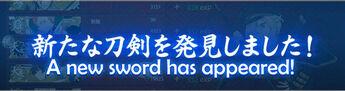 Sword-Drop