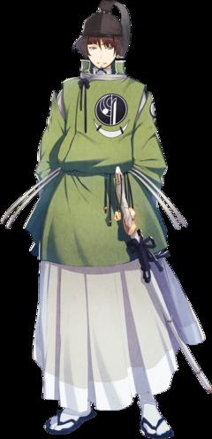 File:Ishikirimaru-1.png