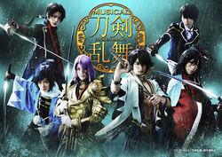 Musical-Shinsengumi