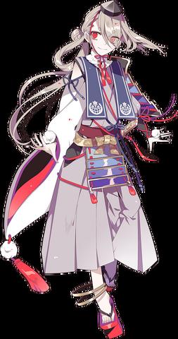 File:Imanotsurugi-1.png