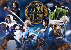 Musical-Sanjou&Kashuu
