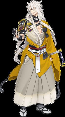 File:Kogitsunemaru-1.png