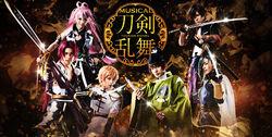 Musical-Mihotosenokomoriuta