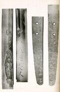 Sword Yamabushi4
