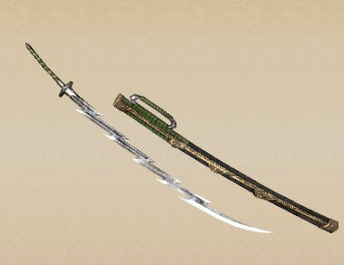 File:Skyrend sword.png