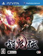 Box Art-Toukiden The Age of Demons PSVita JPN