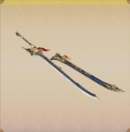 File:Freshwind Sword.jpg