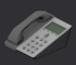 File:Phone.png