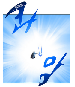 Tower of God - ch 71 Batoto.com-125409