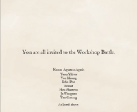 Workshop's invitation