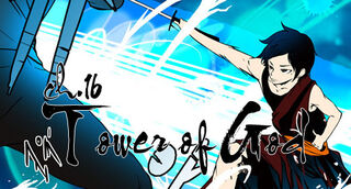 Tower of God Hatsu