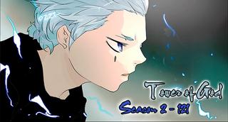 ToGS2-121