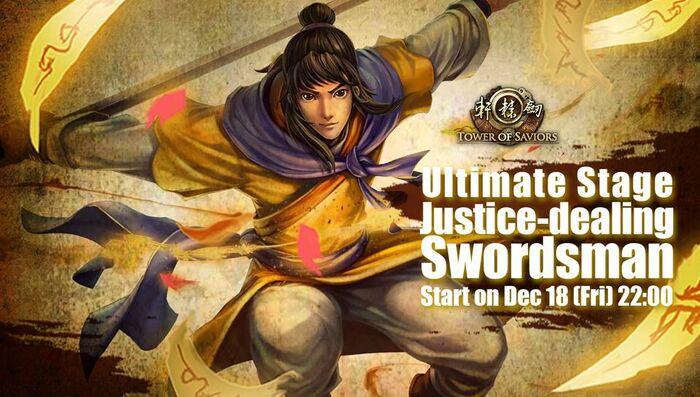 Justice-dealing Swordsman