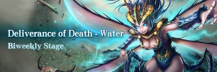 Deliverance of Death - Water