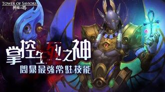 Anubis the Jackal of Life & Death Preview