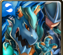 Gallery: Dragon