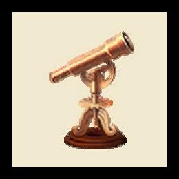 File:Telescope.png