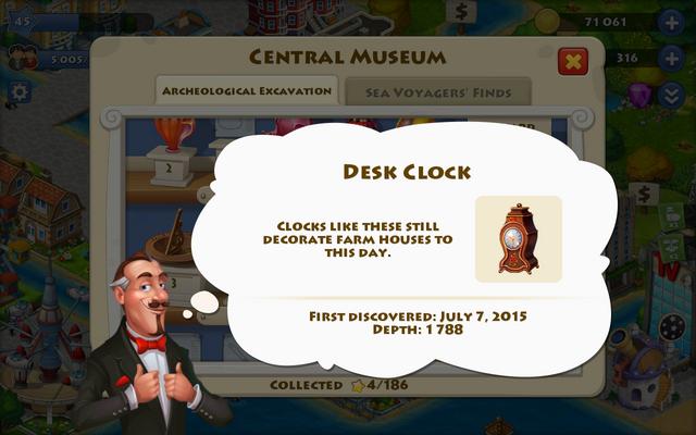 File:Desk clock(1).png