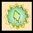 File:Wiki achievement.png