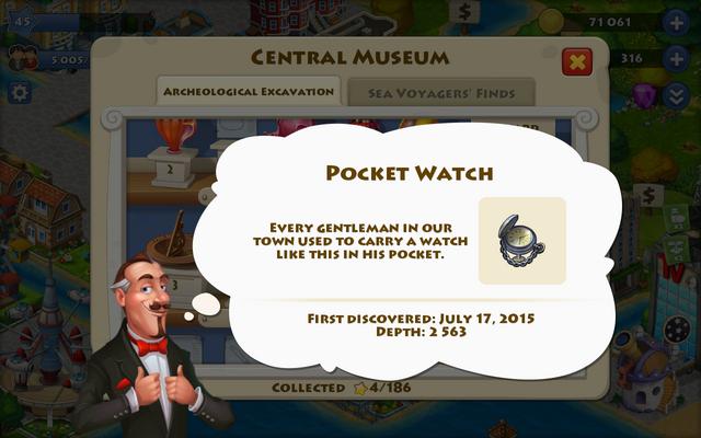 File:Pocket watch.png