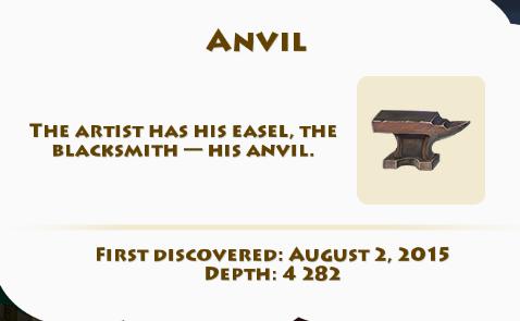 File:Anvil.png
