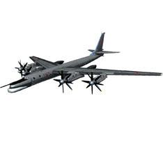 File:Bomber-1-1.jpg