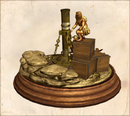 File:Mortar-2-1-.jpg