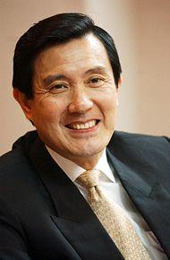 Ma Ying-jeou 1.JPG