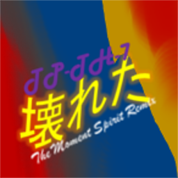 File:KOWARETA (The Moment Spirit Remix)-jacket.png