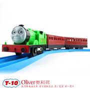TrackMasterOliverwith2CarryCar