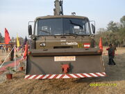 Know Your Army Jalandhar 2009-83