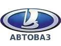Logo-avtovaz