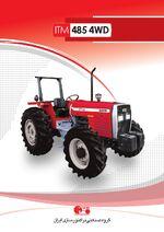 ITM 485 MFWD - 2014