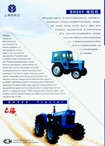Shanghai NH SH504 MFWD brochure