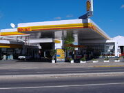 Shell station in Rosario