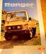 Marshall Ranger ATV