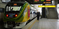 O-Train