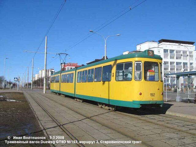 File:GT8D Minsk №192.jpg