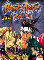 Cover toshinden