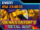 Ui event devastators metal war