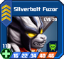 M S Sup - Silverbolt Fuzor box 20