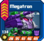 D E Sol - Megatron E box 26