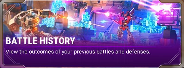File:Ui menu battle history d.png