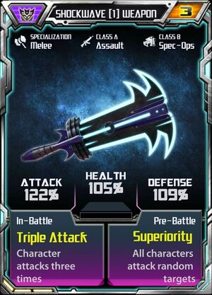 Shockwave (1) Weapon