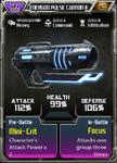 Energon Pulse Cannon II