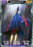 Thundercracker (1)