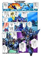 TFUW Comic01