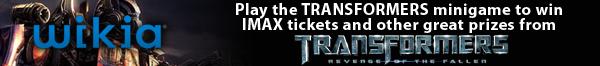 File:Transformersgamebanner.png