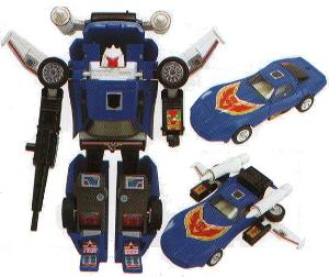 File:G1Tracks toy.jpg