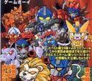 Beast Warriors Super Decisive Battle Guide